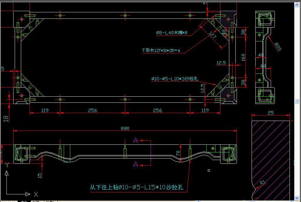 美式转角书柜CAD 16480321 CAD图纸图片