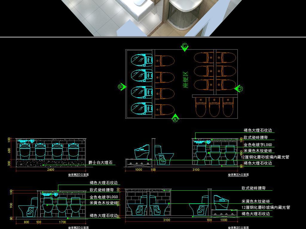 施工图施工图全套全套施工图珠宝店cad房子cad图绿化cad图a4cad图框