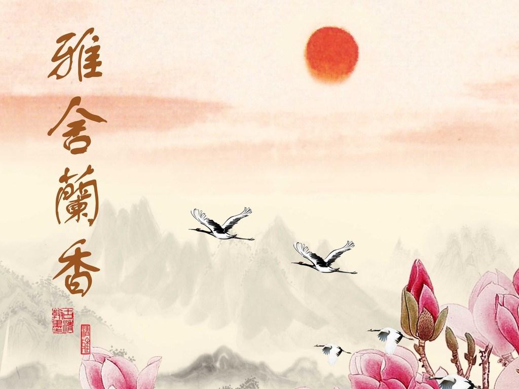 中式山水风景水墨画牡丹玉兰花玄关背景