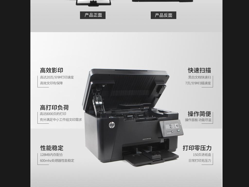 设计作品简介: 数码办公佳能黑白喷墨激光照片打印机详情, rgb格式图片