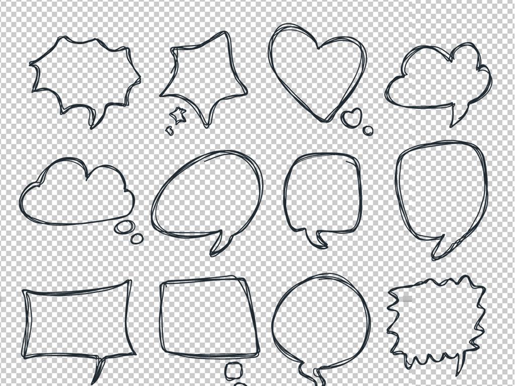 手绘对话框对话框图片对话聊天爆炸云平面ppt设计元素海报箭头卡通