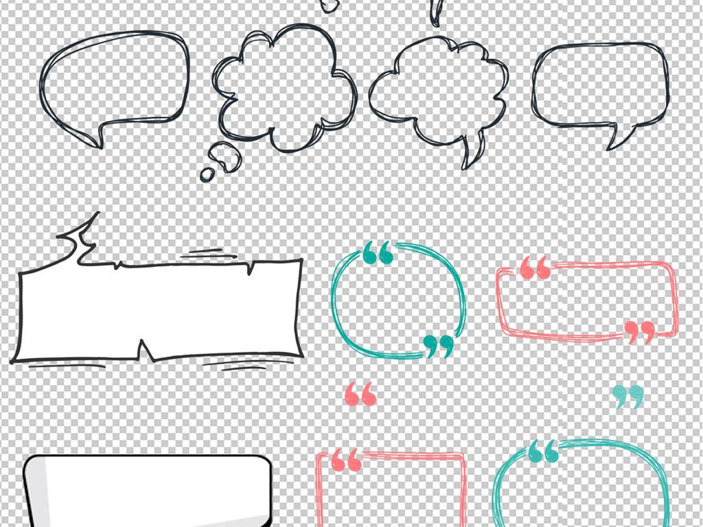 线淘宝素材装饰元素云朵小报边框可爱对话框手绘