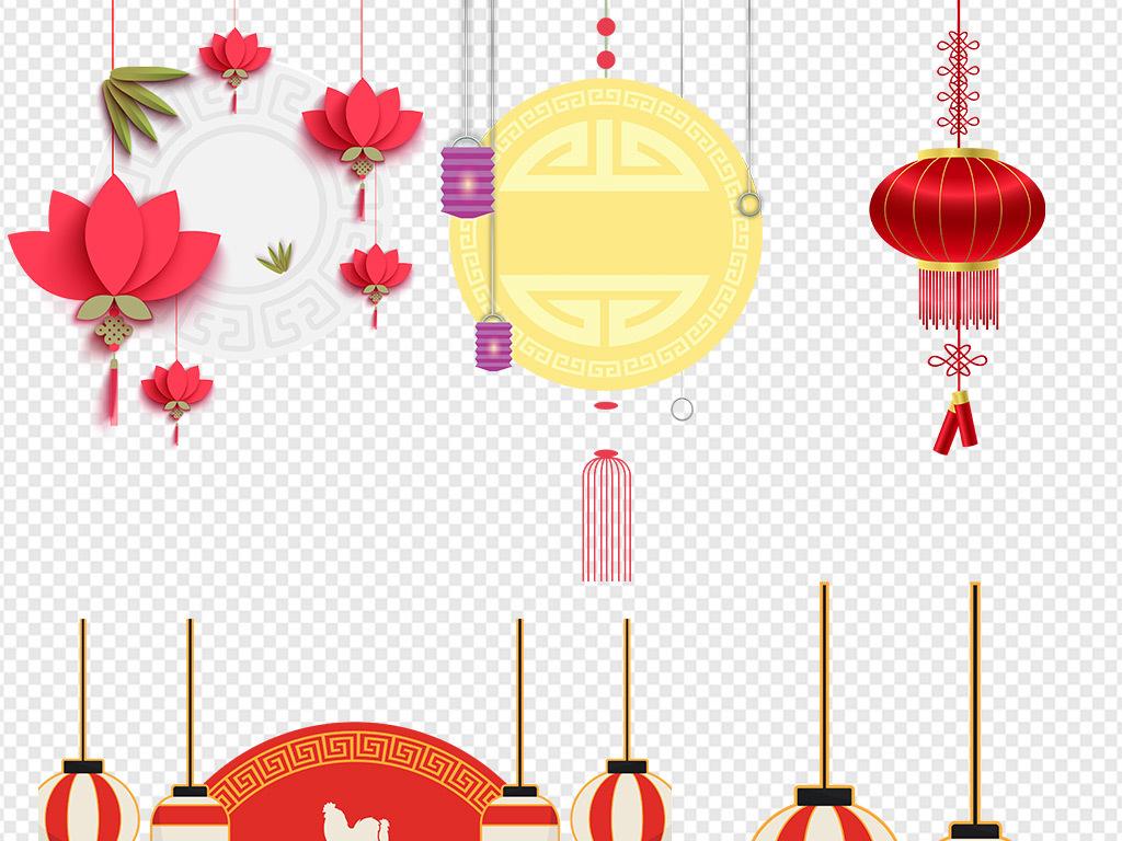 中国风灯笼png免抠图素材