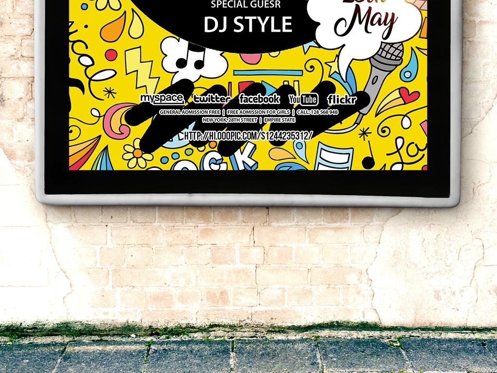 平面|广告设计 海报设计 国外创意海报 > 手绘卡通时尚插画音乐会