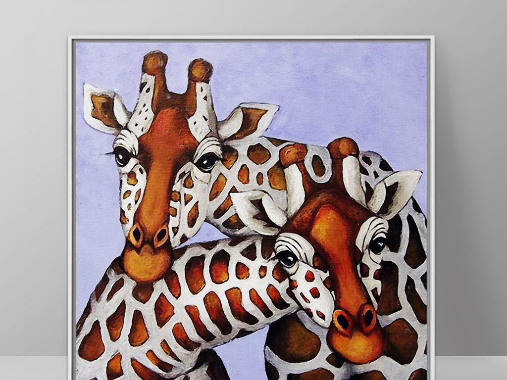 温暖相依两只长颈鹿北欧可爱动物手绘装饰画