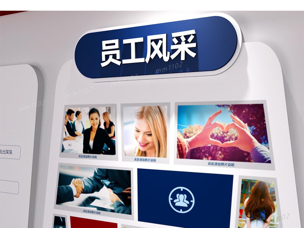 办公室企业文化墙创意设计员工照片墙宣传墙图片