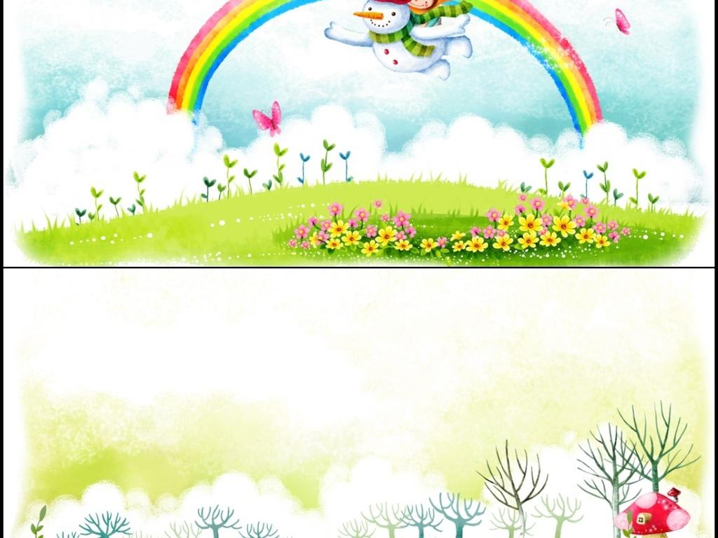六一国际儿童节动态片头电子背景ppt图片