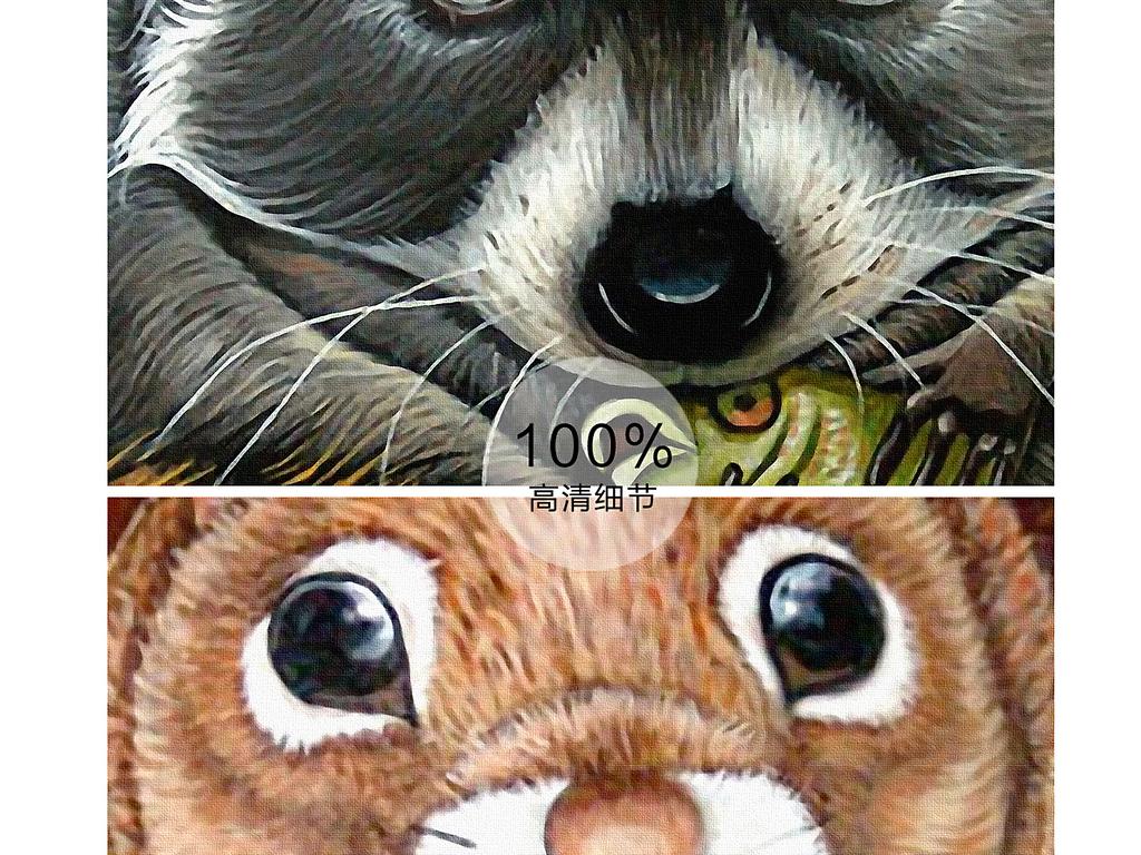 北欧创意动物手绘石头画无框画