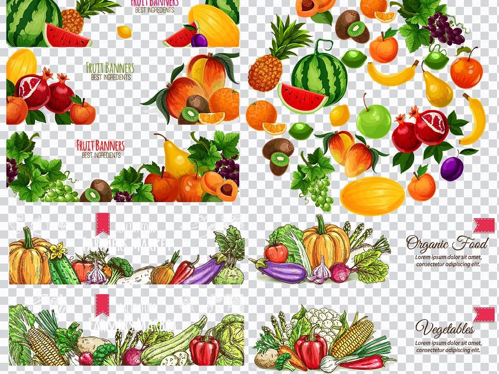 S PNG蔬菜水果堆叠餐饮美食蔬果海报设计素材图片下载png素材 装
