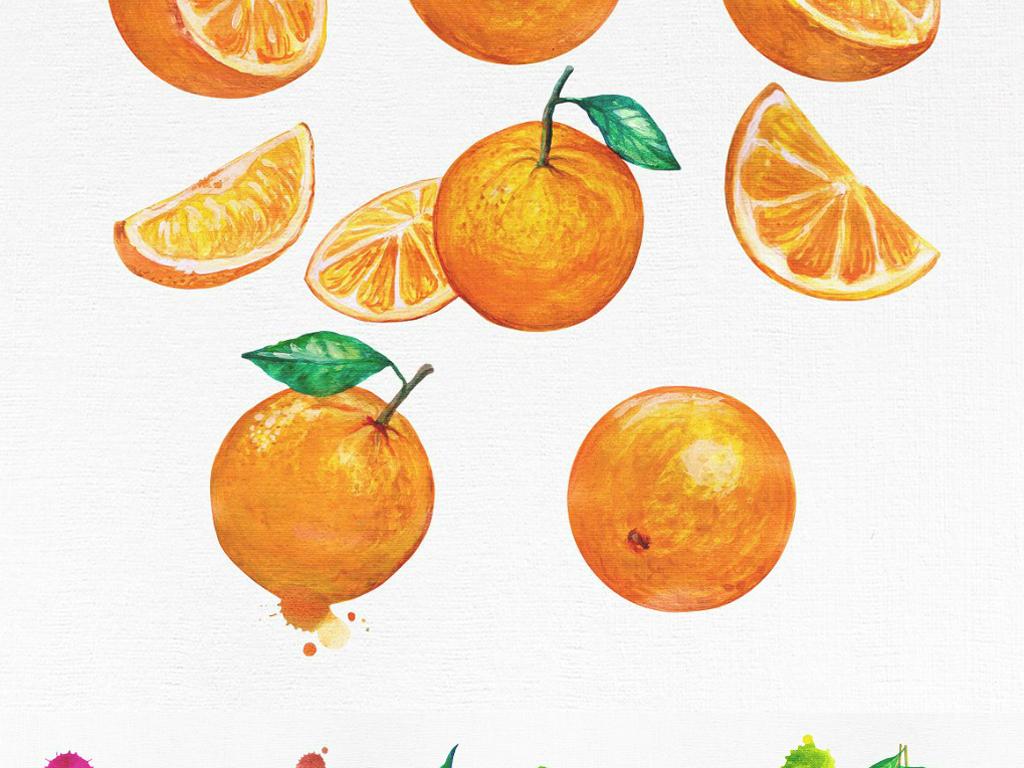 水彩画水果插图海报设计素材合集