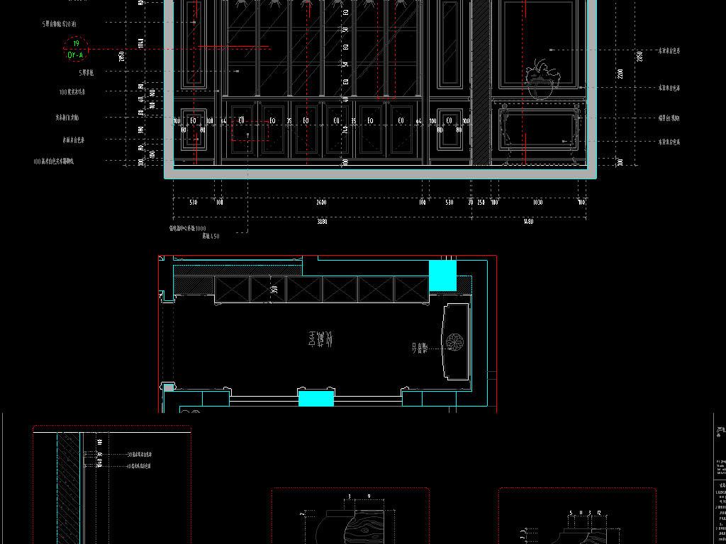两套别墅CAD室内设计图