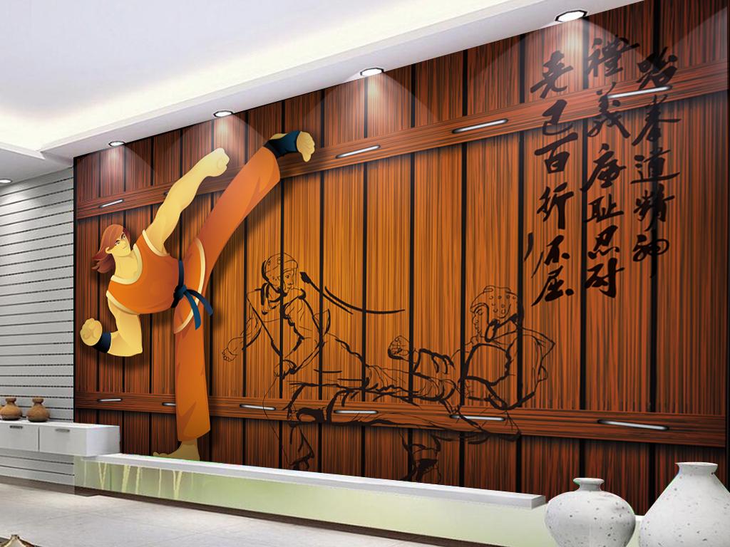 3d木板背景手绘跆拳道健身房工装背景墙