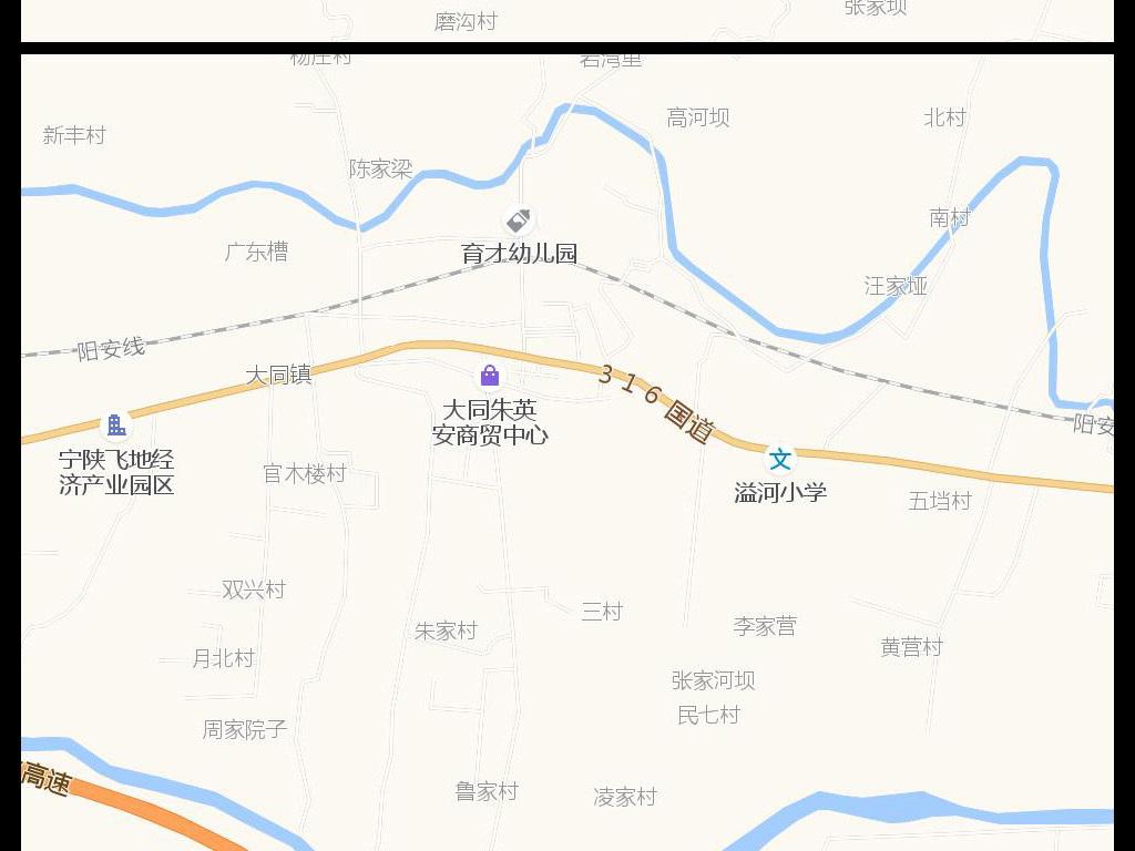 高德版高清安康市地图电子地图图片下载