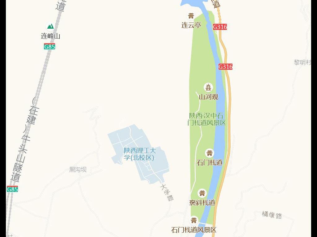 高德版高清汉中市地图电子地图图片下载