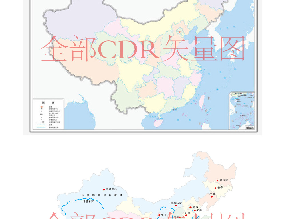 cdr)中国地图中图省区域空白地图可拆分省地图可填色地图可修改地图