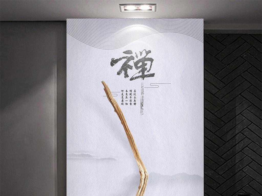 新中式禅意枯枝线条山水玄关图片