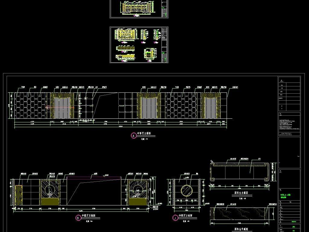 酒店中餐厅CAD全套平面设计图
