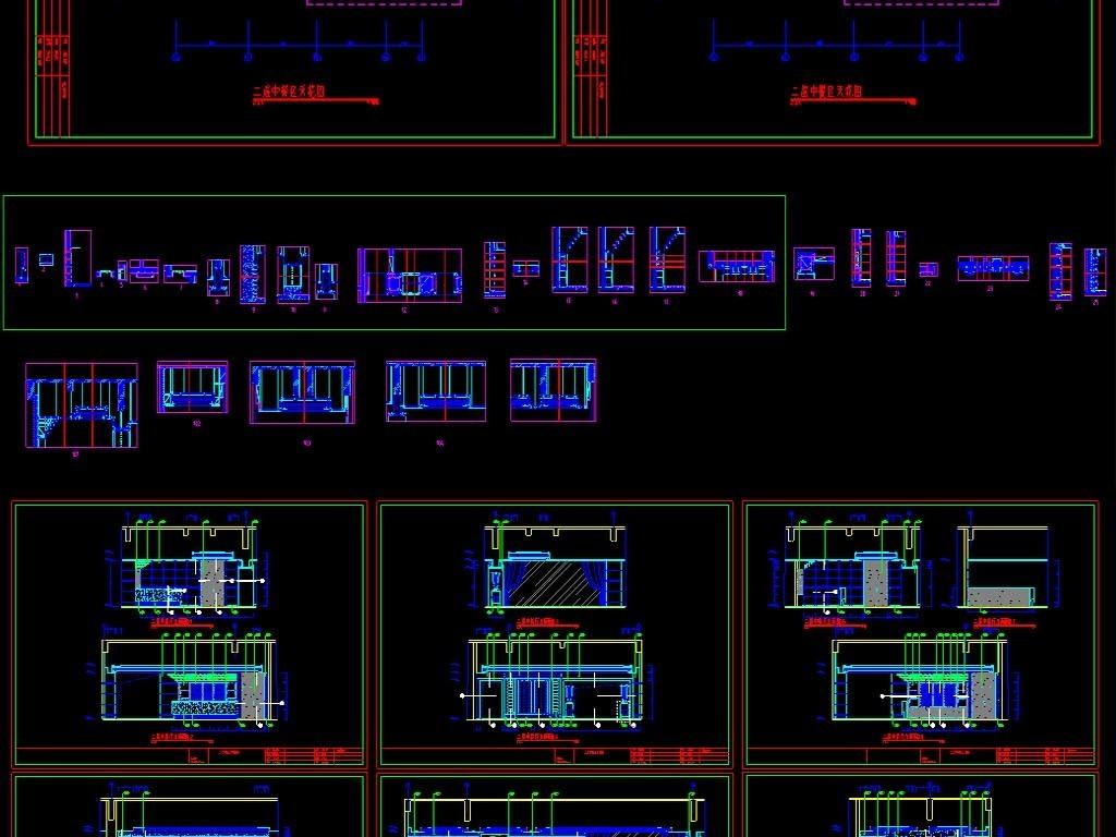 全套中餐厅CAD平面设计图