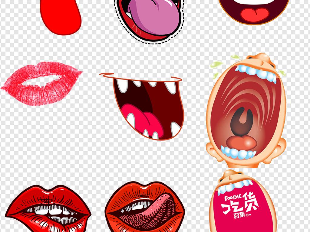 手绘嘴巴卡通大嘴巴嘴巴卡通人物嘴巴美食素材卡通素材嘴巴说话素材卡