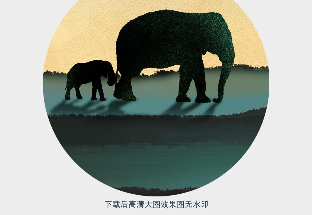 北欧小清新现代简约抽象大象一家客厅装饰画