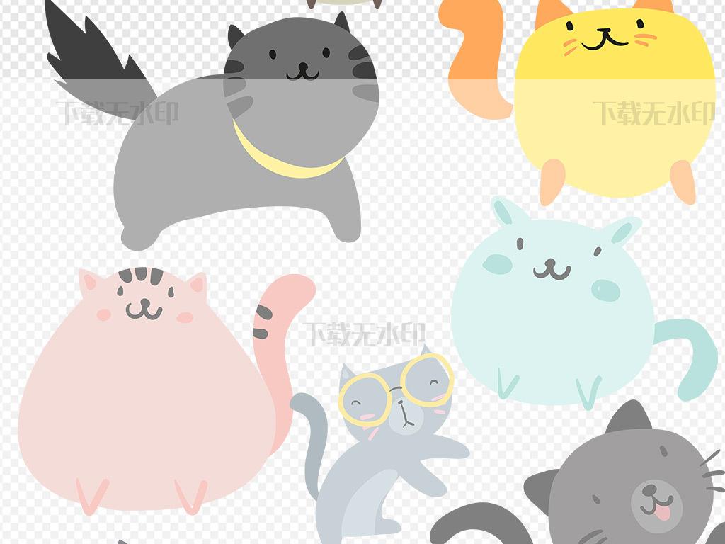 超萌卡通手绘猫咪png免抠图素材