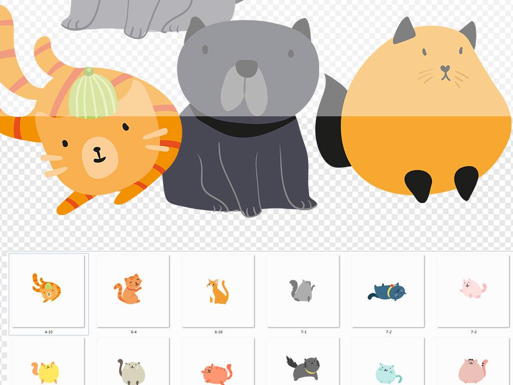 素材png卡通卡通小动物卡通动物素材卡通动物熊卡通小动物图片可爱