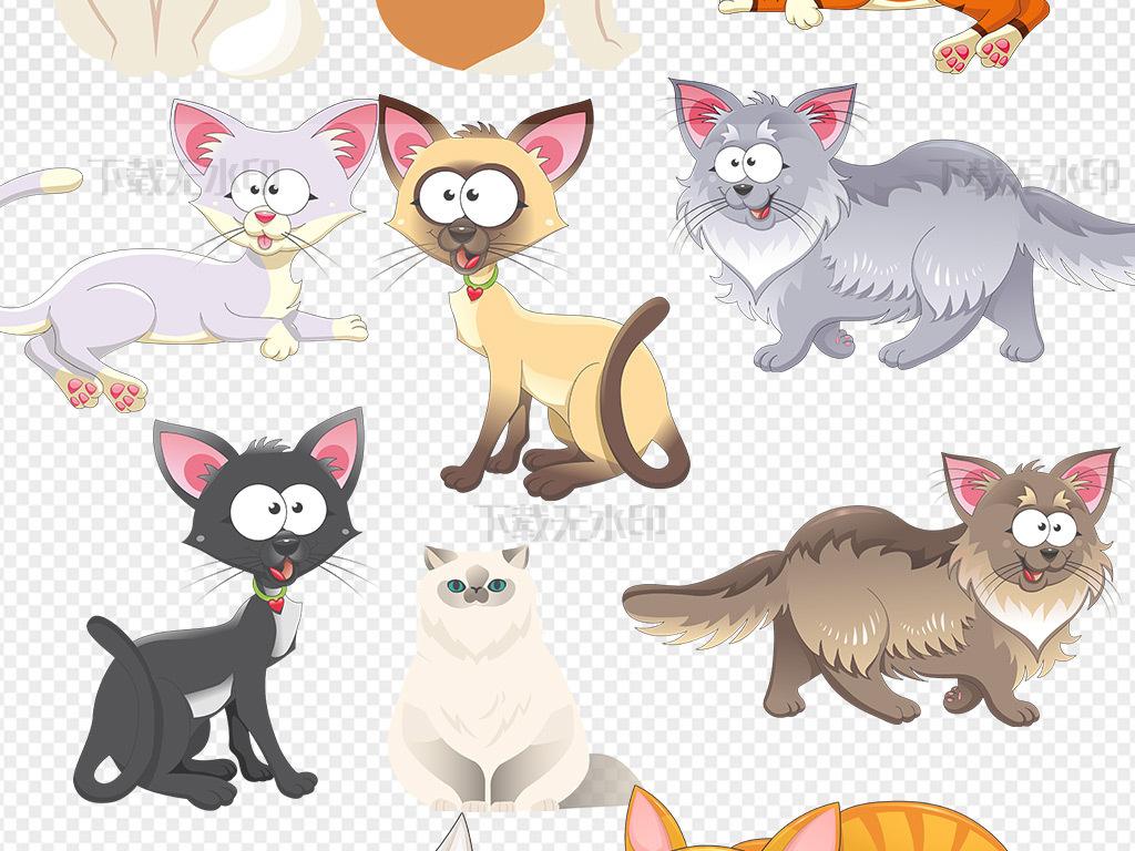 卡通手绘猫咪png免抠图素材(图片编号:16492825)_动物