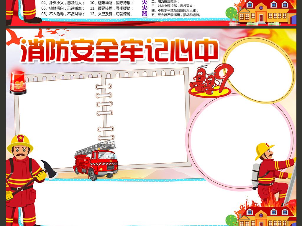 ppt 背景 背景图片 边框 模板 设计 素材 相框 1024_768