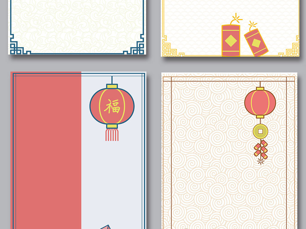 节日喜庆                                  手绘边框