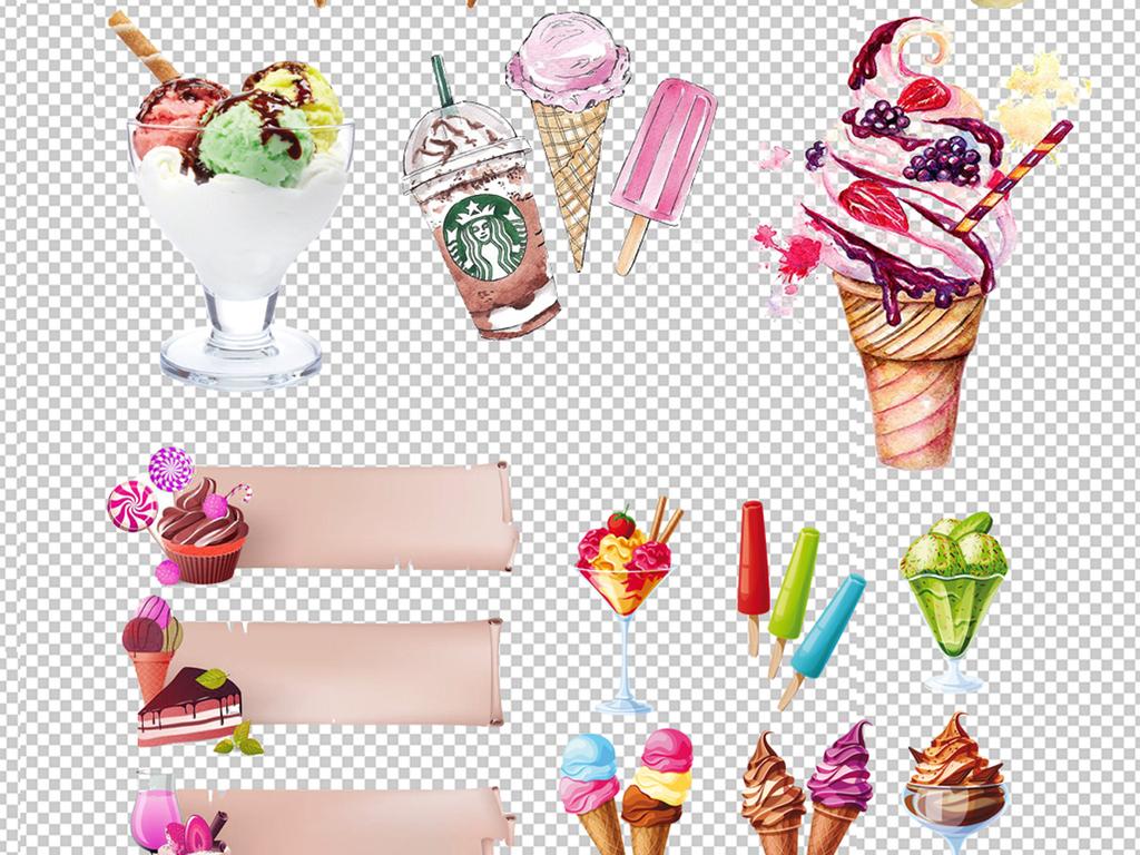 冰淇淋冰沙                                  卡通冰淇淋冰淇淋球