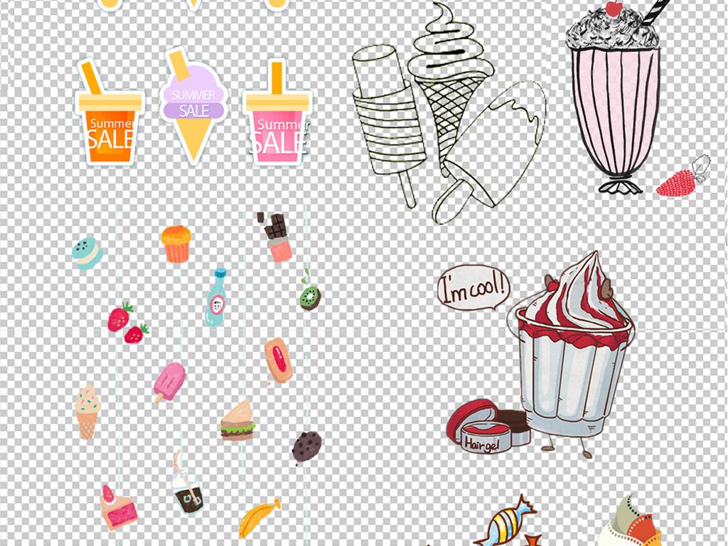 冰淇淋冰沙卡通冰淇淋冰淇淋球手绘冰淇淋冰淇淋边框冰淇淋平铺背景