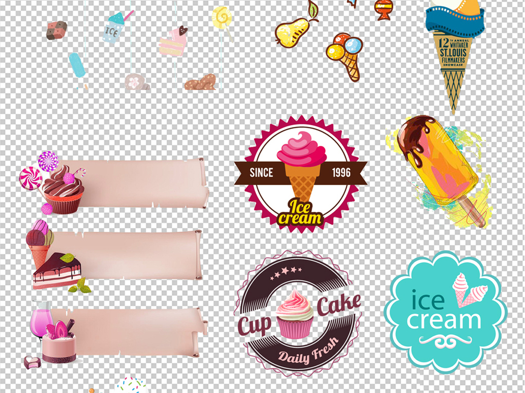 手绘平铺冰淇淋png素材