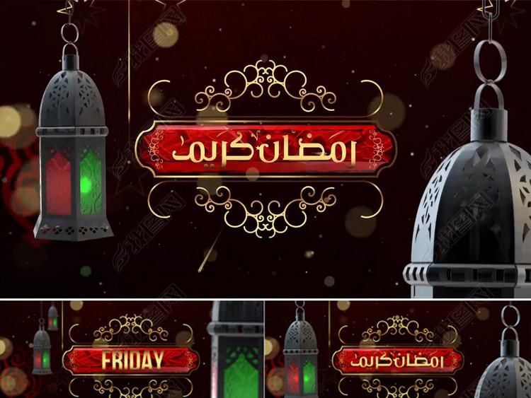 伊斯兰斋月节电视包装设计AE模板