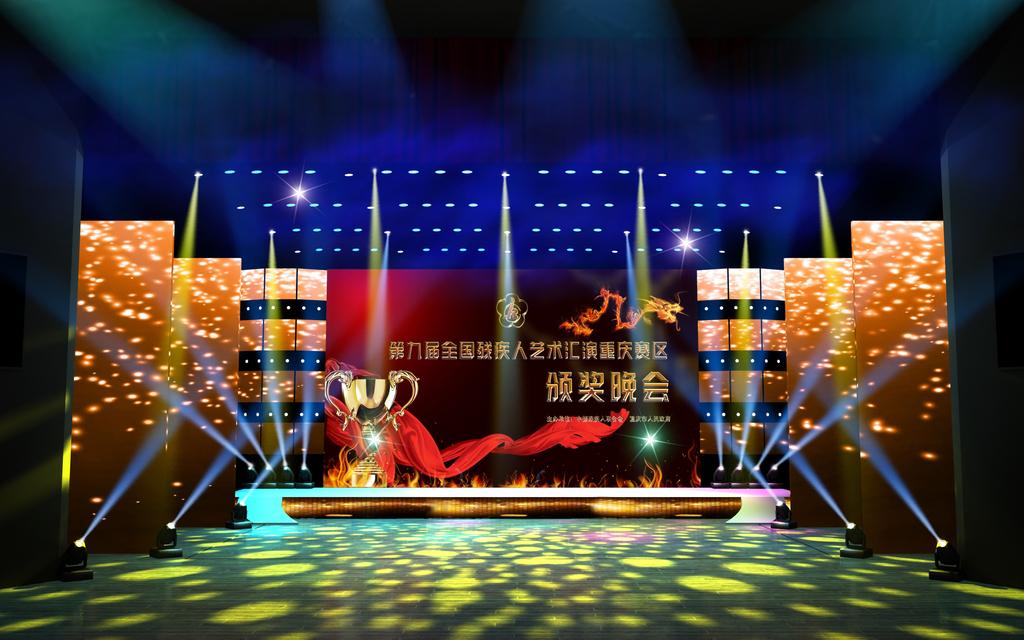 舞美设计设计异形舞台背景设计舞台设计效果图比赛剧场晚会舞台