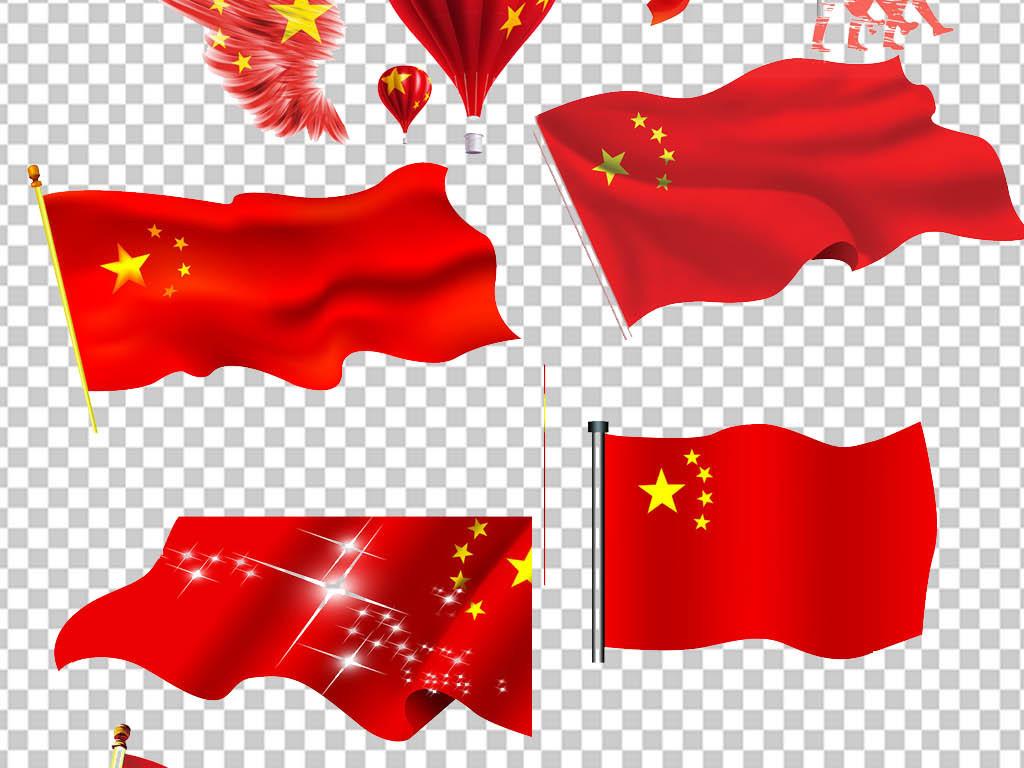 红旗飘飘ps素材卡通ai图片设计元素首页主图背景矢量图红色素材国旗