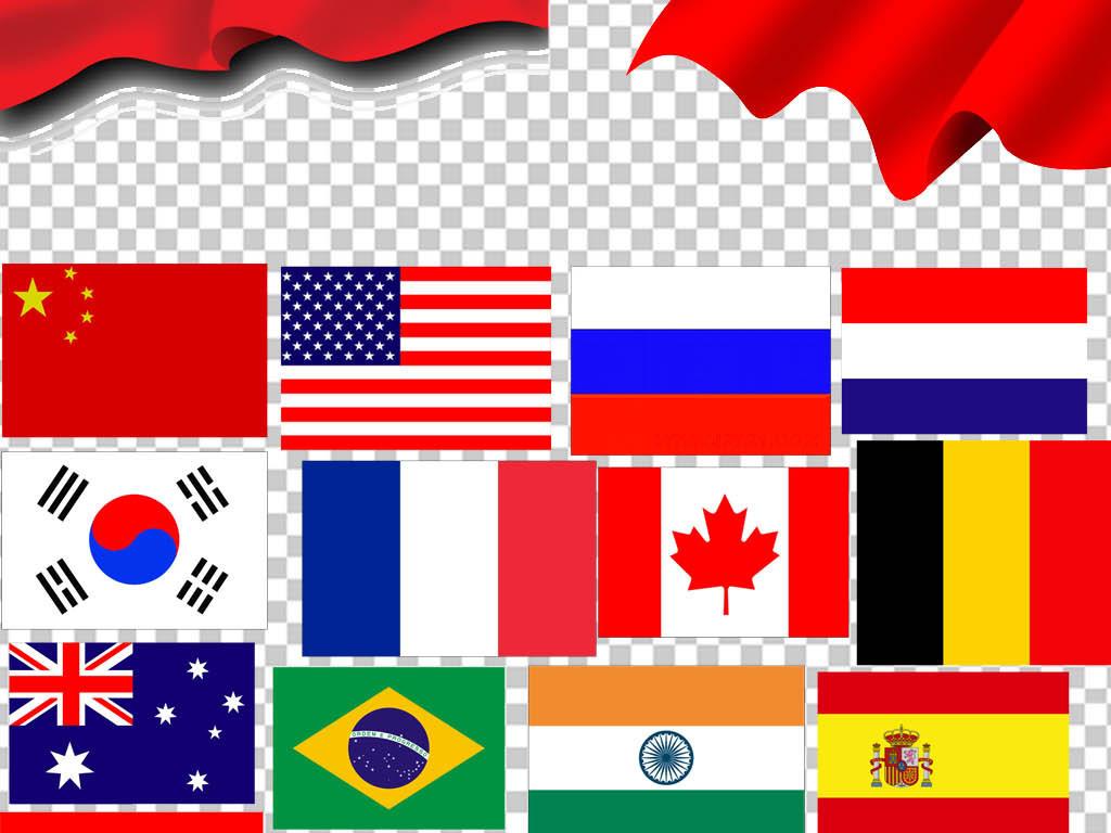 png)                                  中国国旗