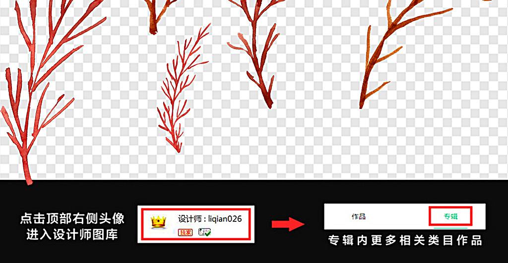 树叶手绘树叶素材各种树叶底纹水彩花朵