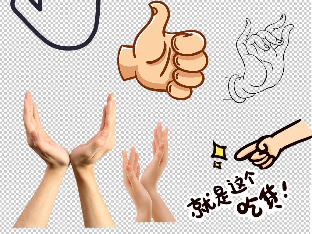 卡通笑脸卡通小猴子卡通人物素描图片卡通小白兔卡通人物大全卡通色图