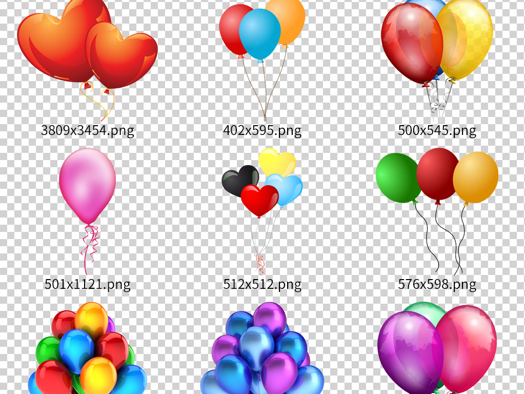 卡通手绘彩色氢气球节日喜庆素材