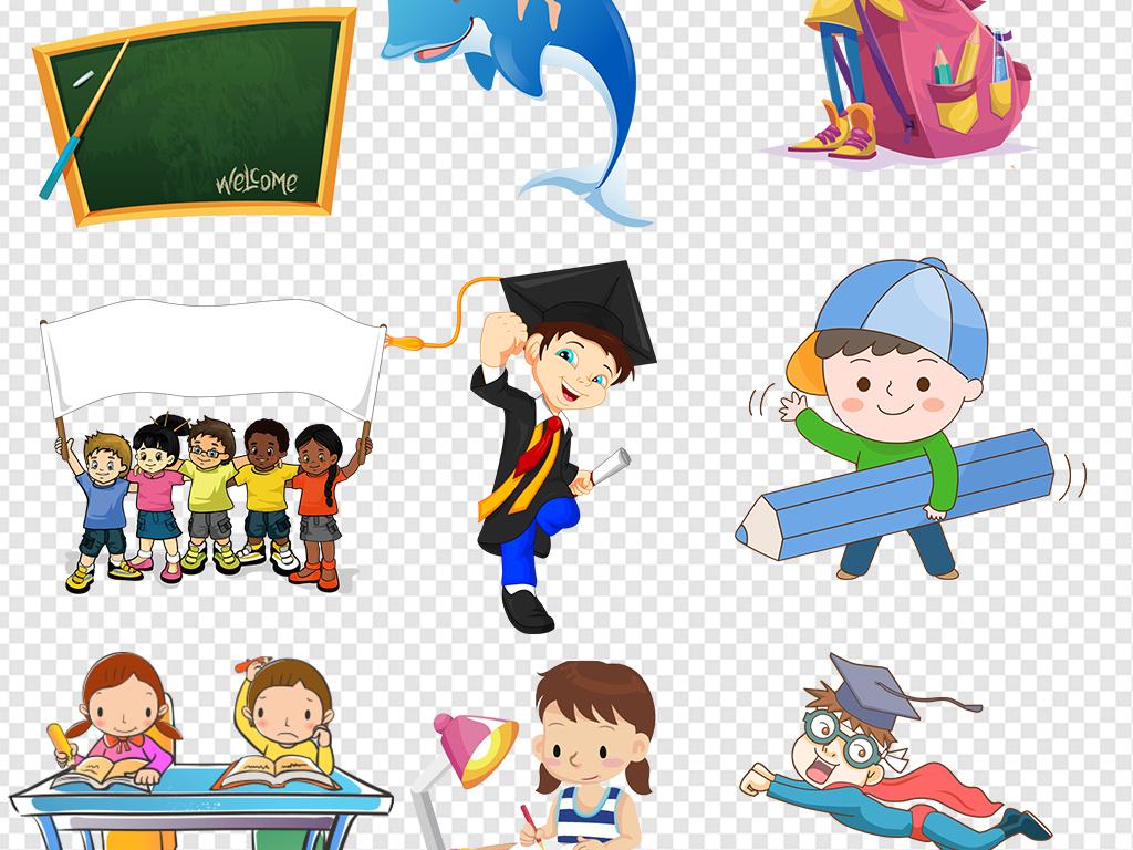 放学铅笔儿童卡通小学生学习卡通儿童小学生卡通学习卡通小学生上课