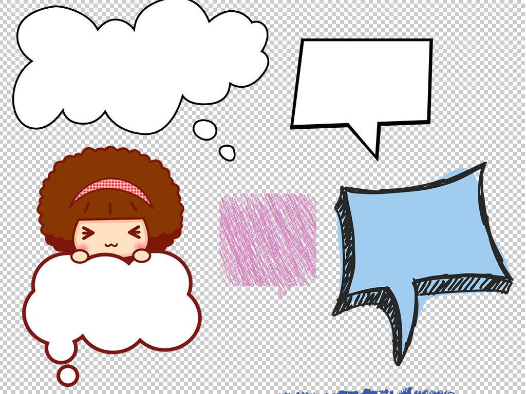 卡通对话框气泡小报海报设计元素图片
