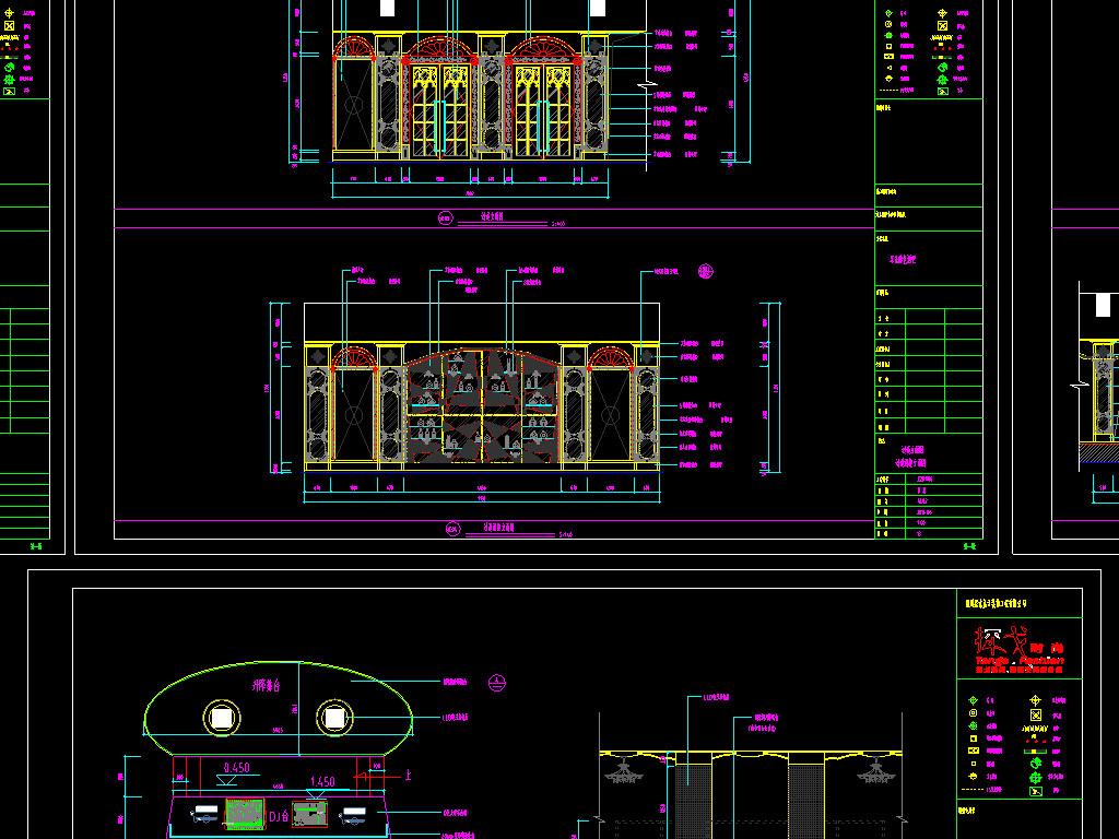三套酒吧cad设计施工图