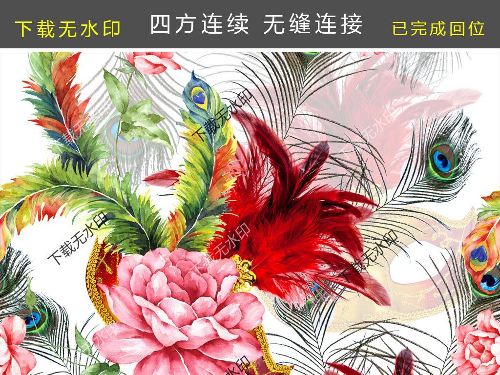 手绘孔雀羽毛牡丹拼图数码印花服装面料花型