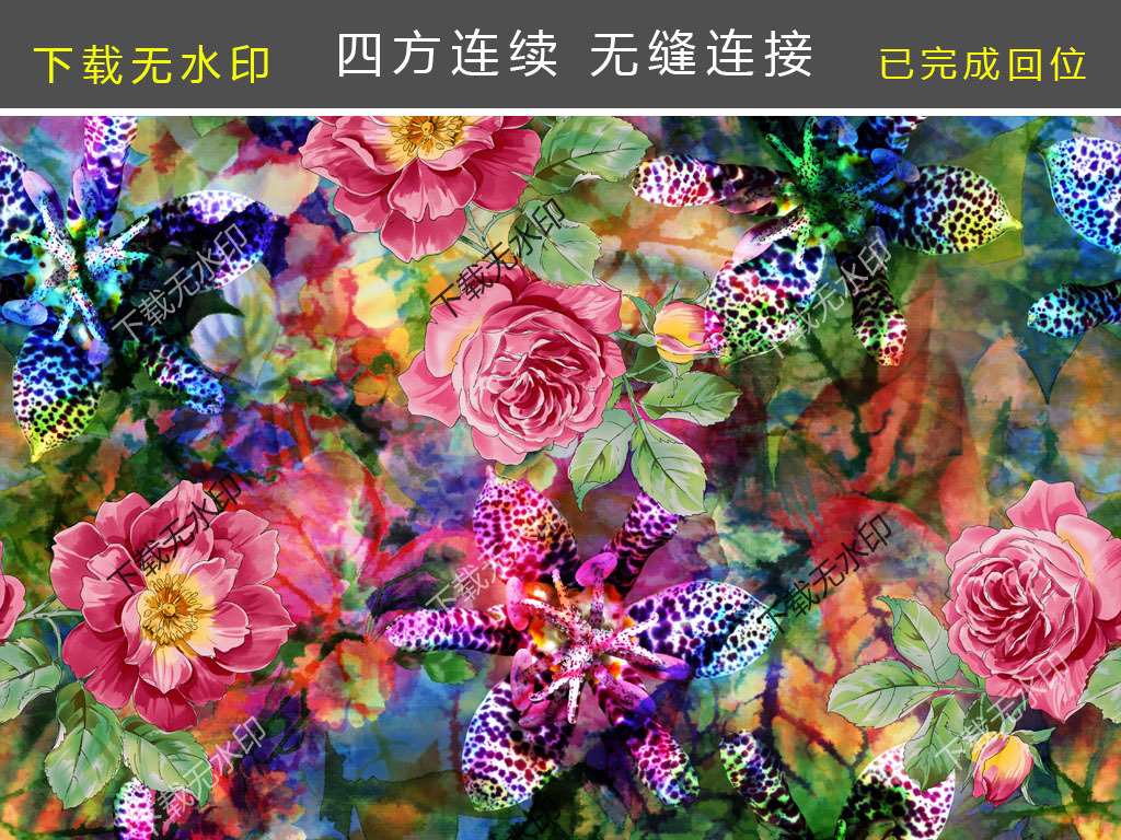 手绘水彩画牡丹图案花型面料设计数码印花
