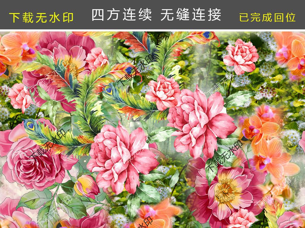 手绘牡丹孔雀羽毛图案服装面料花型数码印花