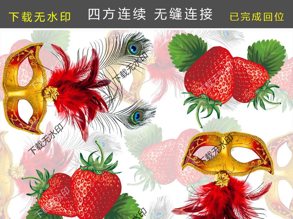 手绘草莓面具图案数码印花服装面料花型设计