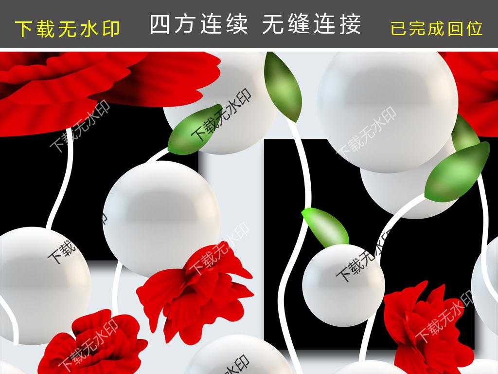 手绘花卉球体图案数码印花服装面料花型设计