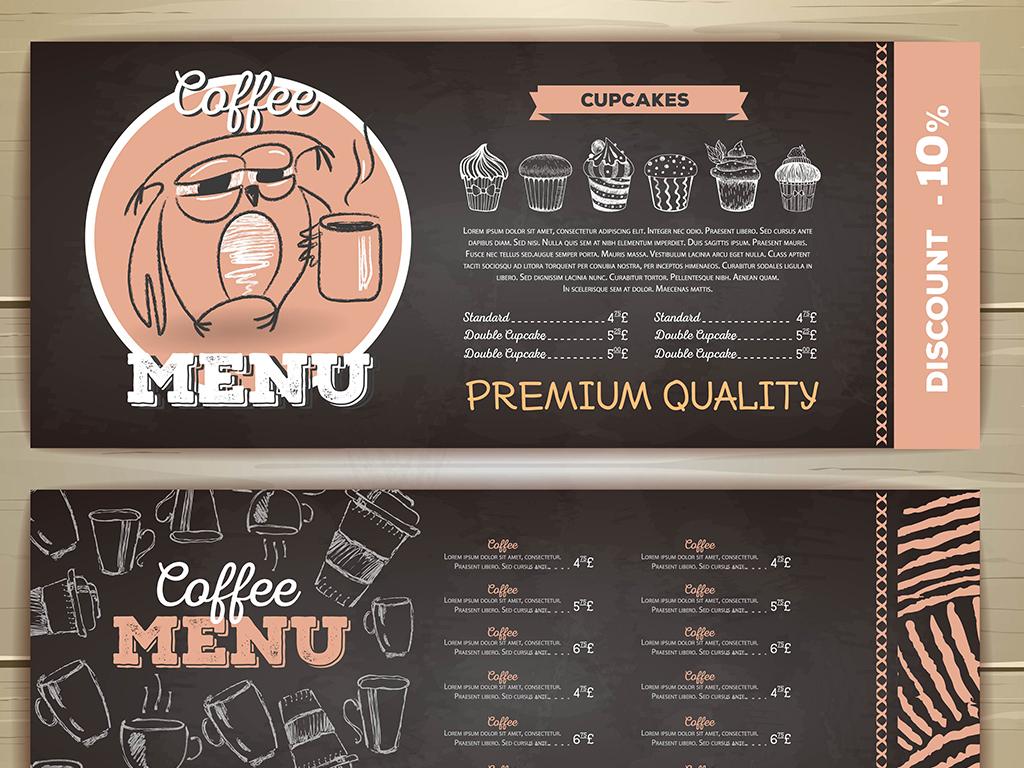 高档西餐厅美食酒水黑板粉笔手绘菜单模板