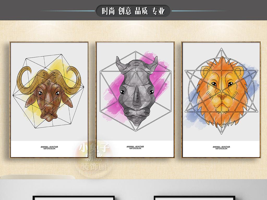 现代简约几何手绘动物头像五联装饰画