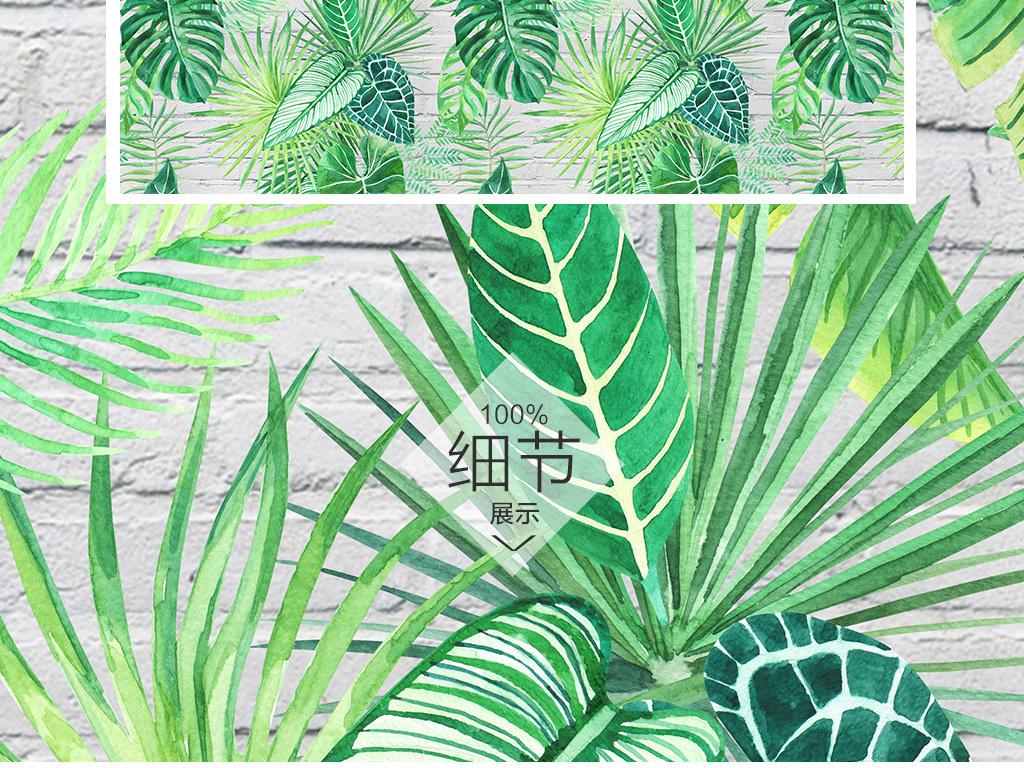 壁纸 草 绿色 植物 桌面 1024_768